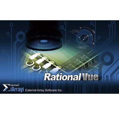 美國RATIONAL VUE軟體